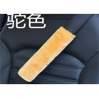 Best 15X30CM Australian Sheepskin Seat Belt Shoulder Strap Cover , Seat Belt Neck Protector  wholesale