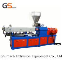 Best Filling Masterbatch Caco3 Double Screw Extruder Machine For Granulation , Low Noise wholesale
