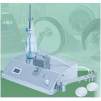 Best Laboratory Medium Filling System / Dish Filling System Prefilled Plate wholesale
