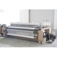 2500Mm Fabric Weaving Machine Single Injection For Yarn Spinning