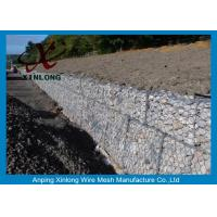 Best Hot Dipped Galvanized Gabion Box , Welded Gabion Baskets For Riverbed wholesale