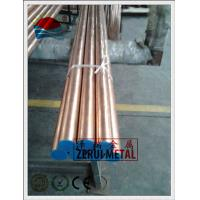 Quality Copper Tubing wholesale