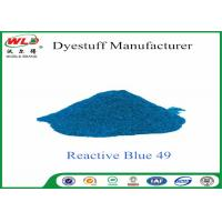 Best Eco Friendly Clothes Color Dye C I Reactive Blue 49 Blue Clothes Dye wholesale