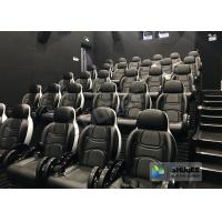 Best Fun And Exciting Electric 5D Cinema System , Solid & Stable Movie Theater Chairs wholesale