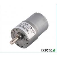 Best OWM-33RS3530 33mm 12V 24v Brushed DC Gear Motor For Slot Machine Cash Counter Safe wholesale