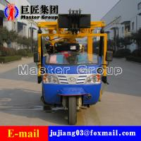 Best XYC-200A Tricycle Hydraulic Rotary Drilling Rig portable water well drilling rig for sale wholesale