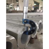 Best Stainless Steel Seamless Pipe Hollow bar, ASTM A312 ,A790,S31803 ,HEAVY WALL THICKNESS,168.3X34MM wholesale