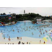 Best Attractive Water Park Wave Pool , Family Entertainment Waves Swimming Pool Machine wholesale