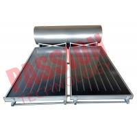 Best 300L Blue Titanium Flat Plate Solar Water Heater Pressurized Copper Aluminum Material with 2 Collectors wholesale