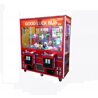 Best 1-2 Player Toys Claw Machine With Dual Thread High Speed Main Board wholesale