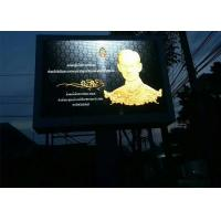Best P10 Epstar DIP346 1R1G1B 10000nits Front Service Commercial Advertising LED Billboard Display wholesale