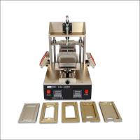 Best Pressing Frame Machine wholesale