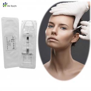 Best Cosmetic Plastic Surgery 10ml Facial Comfortable HA Filler wholesale