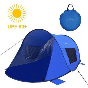 Best Fiberglass Poles Pop Up 3.3lbs Beach Sun Shade Tent wholesale