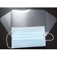 Best Surgical Face Mask with Splash Visor, Anti Fog Fave Mask wholesale
