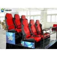 Best Special Design 7D Movie Theater / Small Motion Cinema / Durable Digital 7D Simulator wholesale