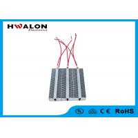 Buy cheap Insulated PTC Ceramic Air Heater AC/DC Air Conditioner Heating Element Indoor from wholesalers