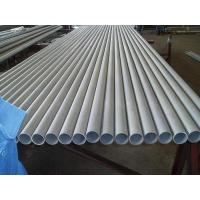 Cheap DIN / EN Series High Precision Seamless Steel Tube Oil Tempered 0.8mm - 15mm Thick for sale