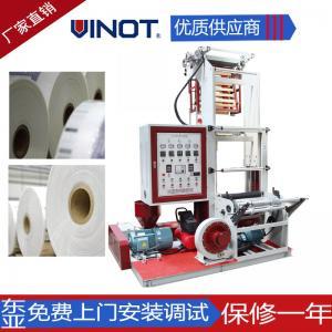 Best SJ series PE high-speed High & Low-Pressure film blowing machine Width of single film 400-1200mm wholesale