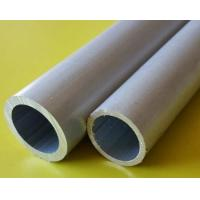 China Chemical Industry Structural Steel Pipe / Alloy Steel Pipe UNS N06022 CE / SGS on sale