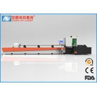 Best Fiber 1KW Copper Tube Laser Cutting Machine with CE FDA Approved wholesale