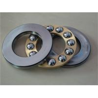 China Single Direction Thrust Ball Bearing 51124 For Motorcycle , Single Row on sale