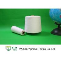 Best High Tenacity 20s/2 Raw White Spun Polyester Sewing Thread On Cones wholesale