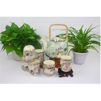China Restaurant Fine China Porcelain Tea Sets , 6 Pieces Teapot And Cup Set With Gift Box Packaging on sale