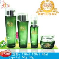 Best china factory sell  cosmetic facial mask/masque sun screen/sun block glass package bottle 120ml 100ml 40ml 50g 30g wholesale