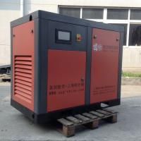 Best Eco-friendly Oil Free Air Compressor / Industrial Oilless Screw Air Compressors 22KW 30HP Using for Industry wholesale