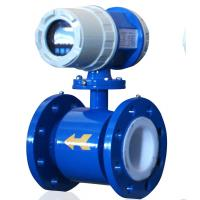 Best Integarted type Electromagnetic flow meter with CS flange type wholesale