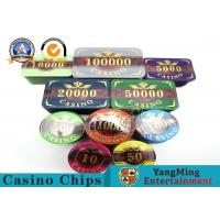 Best Aluminum Case Casino Poker Chip Set 3.3mm Thickness Elegant Patterns And Bright Color wholesale