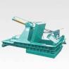 Buy cheap Hydraulic Pressure Metal Baler from wholesalers