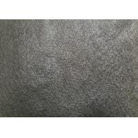 Best Durable Non Woven Geotextile Fabric , industrial Non Woven Polypropylene Fabric wholesale