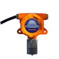 China OC-F08 Fixed Methyl mercaptan CH4S gas detector, test range customized, Audible-visual alarm,Explosion proof design on sale