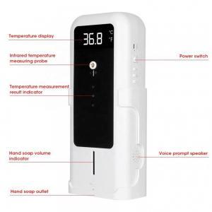 Best Magnetic Door Security Sensor , Wireless Door Sensor For Home Security Alarm System wholesale