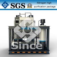 Best Hygeneration PSA Nitrogen Generation Gas Filtration System High Reliability wholesale