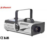 Best Professional Stage Fog Machine 1500Watt  High Output With Remote Control For Stage, KTV   X-07 wholesale