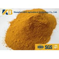 Buy cheap Dried Feed Powder Corn Gluten Meal Animal Feed For Direct Additive Use from wholesalers