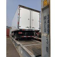 Best 7 Ton Refrigerated Truck For Frozen Foods Transporting ZZ1127G4215C1 wholesale