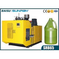 China Single Station 1 Gallon Water Tank Blow Moulding Machine Various Voltage Suitable SRB65-1 on sale