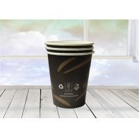 Best Odorless Non Toxic Kraft Paper Cups Food Grade Paper Material For Tea Drinking wholesale