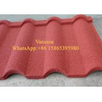Buy cheap Storm Resistance Terracotta Roof Tiles Installed size 1290*370mm Lighter Orange Red Color from wholesalers