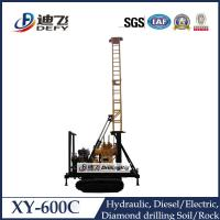 Best 600m Drilling Depth Hydraulic Core Drilling Rig Water Well Drilling Machine XY-600C wholesale