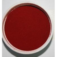 Best Dyes for textile Disperse dyes for polyester Disperse Scarlet CC wholesale