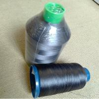 Best Black Polyester Sewing Thread Yarn Low Smoke For Special Clothes wholesale