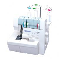 Best 3- Thread Household Overlock Sewing Machine FX853 wholesale