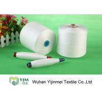 Best 30/2 High Tenacity Polyester Core Spun Yarn On Paper Core Smooth and Knotless wholesale