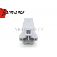 Best MG641221 7282-7420-40 Automotive 2 Pin Male Sealed Connector wholesale