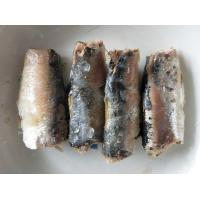 Buy cheap 425g Canned Sardine Fishes With Scale in Vegetable Oil from wholesalers